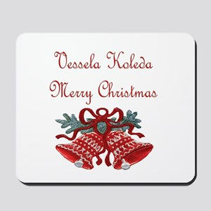 Bulgarian Christmas Mousepad
